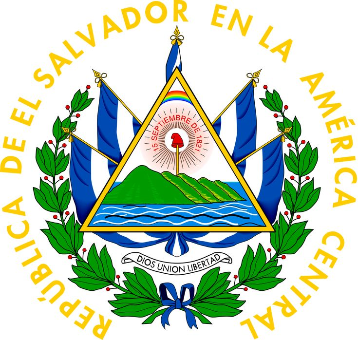 My Family is from El Salvador. We're Salvadorians, from Usulutan. Some people calls us Guanaca or like my boyfriend calls me trucha. Our favorite dish is called pupusas. El salvador is a beautiful place. I would love to go to the lagoon there. From what my mom and other relatives tell me is amazing.