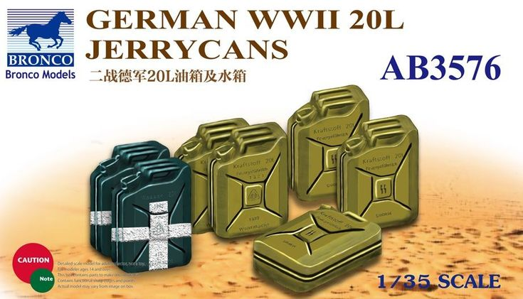 1:35 GERMAN WWII 20L JERRYCANS - Decals and Diorama details - Accessories &…