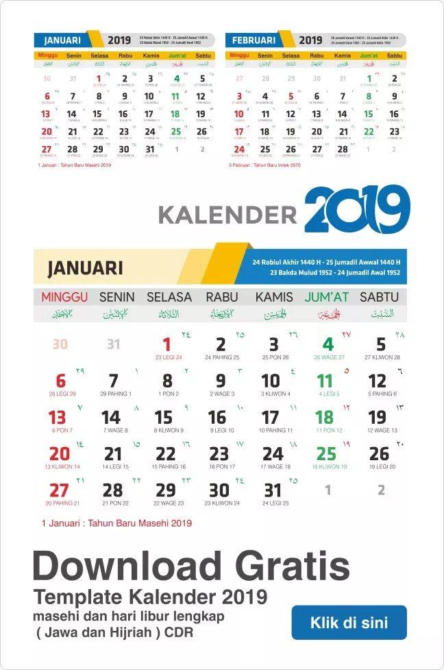 Template Kalender Indonesia Vektor
