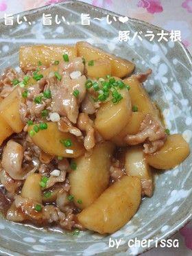 豚バラ大根|大根・豚バラ肉薄切り・塩麹・ごま油・だしの素・砂糖・片栗粉・願い