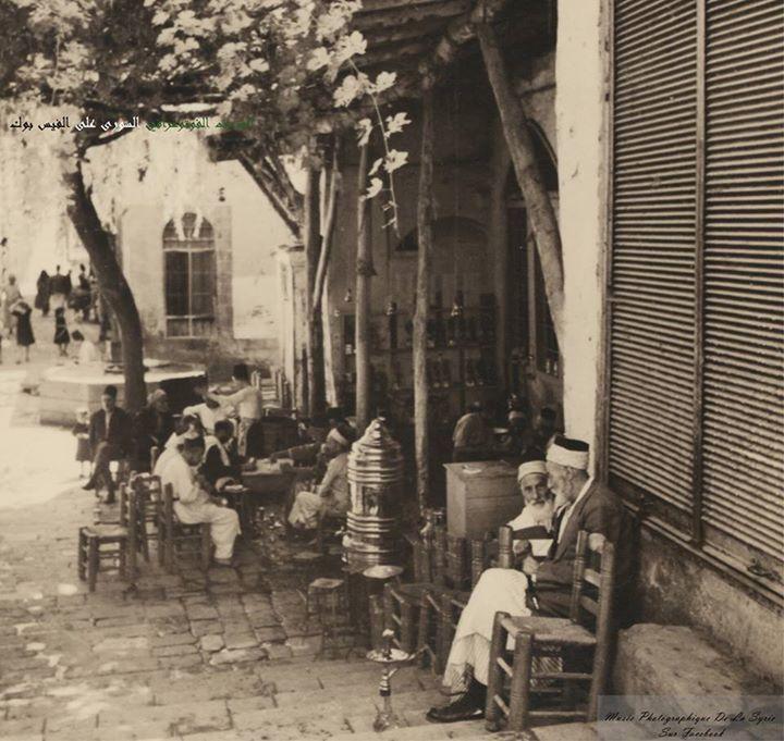 Damascus in the 30es  دمشق القديمة -قعدة الكباريه في مقهى النوفرة ثلاثينات القرن الماضي