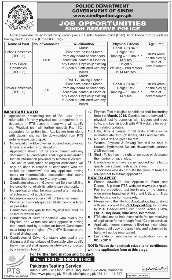 Sindh Police Jobs 2018 In Karachi For Police Constables And Drivers https://www.jobsfanda.com/sindh-police-jobs-2018-karachi-police-constables-drivers/