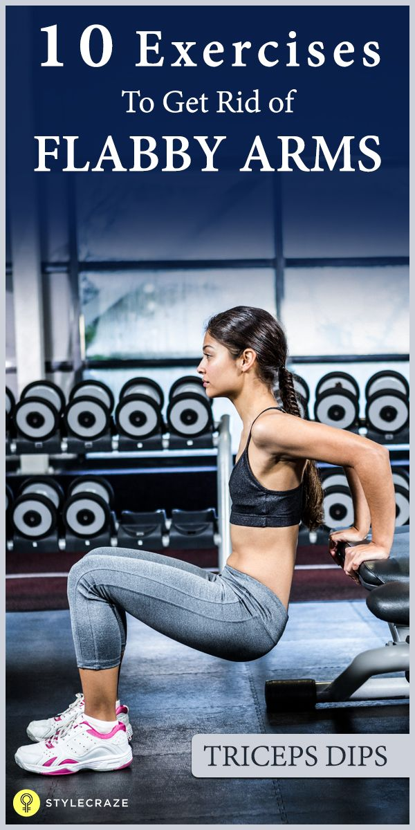 If you have flabby arms and are wondering how to get rid of them, you've come to the right place. The key to losing those unsightly arms is losing weight. Your arms will automatically appear firmer and well-toned. This can be achieved through a combination of exercise and balanced diet. Read on to know the best exercises to get rid of flabby arms. #Exercise