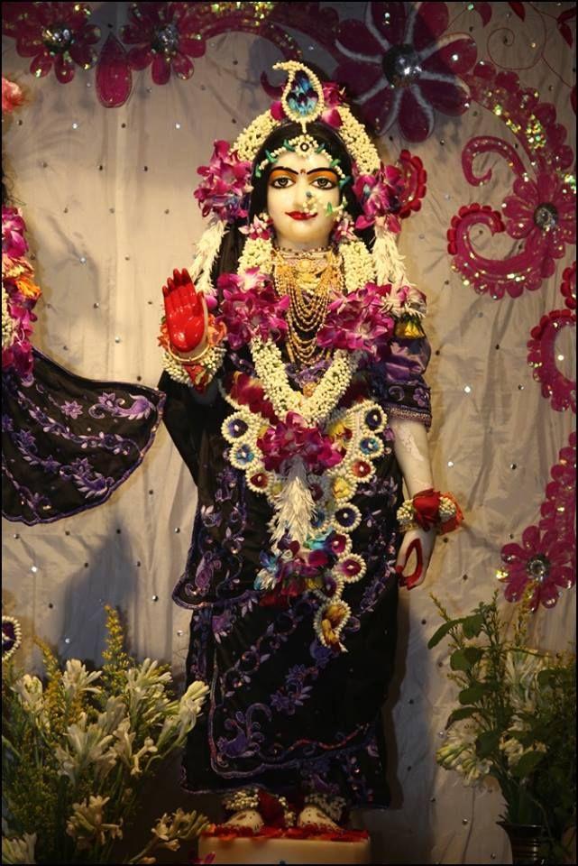 Radha Rani Lotus Feet Darshan 2016