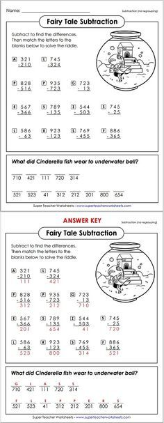 """What did Cinderella fish wear to the underwater ball?"" Solve this math riddle by answering the subtraction problems on this fun worksheet!"