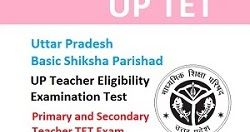 Uttar Pradesh Teacher Eligibility Test Results 2017 check for Paper-1 and Paper-2 examination test, UPTET Results 2017 Download at http://up...