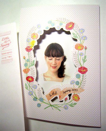 SM2の春コレクションカタログ