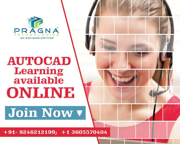 SAP MM and AutoCad training are the most important part of today education.