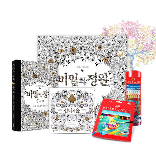 [Coloring Book + Color pencil set] The world is paying attention to anti-stress! It is an excellent therapy not only for stress but also for prenatal education! Get coloring book for adults now! #coloringbook #antistress