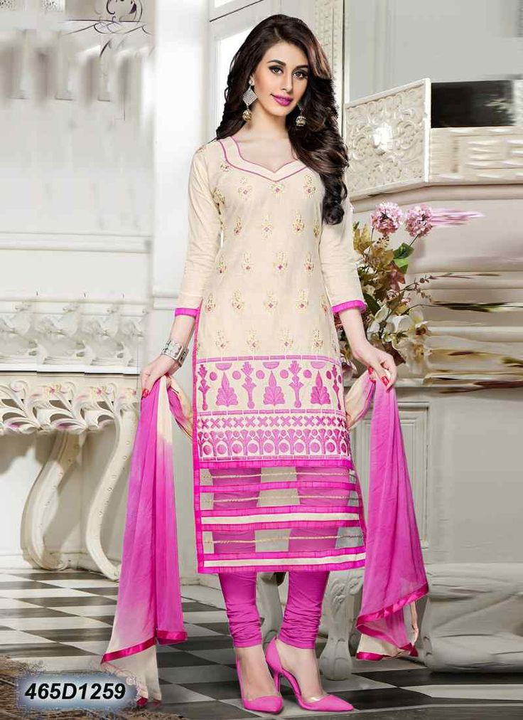Delightful Beige Coloured Cotton Salwar Suit