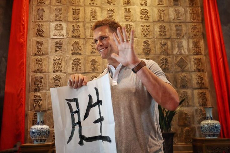 Patriots quarterback Tom Brady is on a weeklong promotional tour of China and Japan.