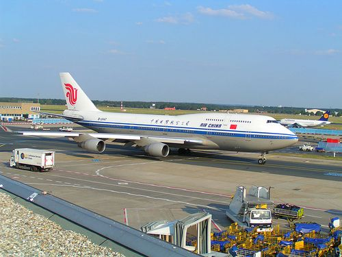 90 Best Images About Air China On Pinterest Beijing