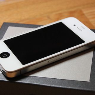 Guide To iPhone 4 Screen Replacement 17 steps to taking apart the 4S iphone