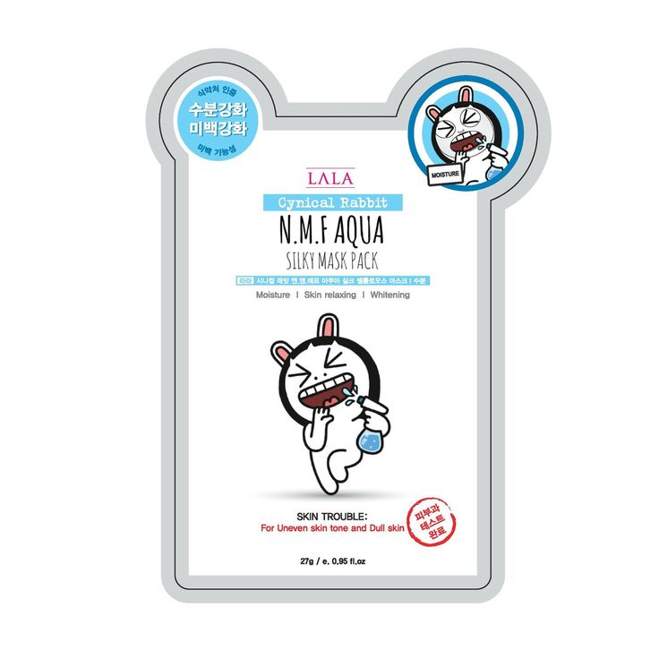 Silky Mask Pack #LALA #lalaglobal #koreancosmetics #facemask #skincare #beauty #kbeauty #makeup #maskpack #silk