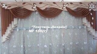 Вера Селиверстова - ЛАМБРЕКЕНЫ (мои работы) | OK.RU