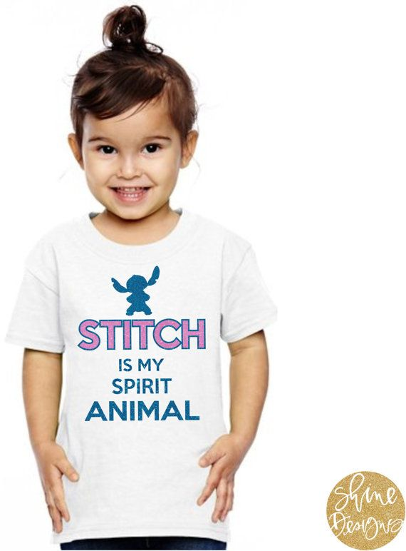 Stitch Is My Spirit Animal  Lilo and Stitch by ShineDesignsTees