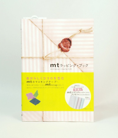 MT Japanese Masking Tape Wrapping Book