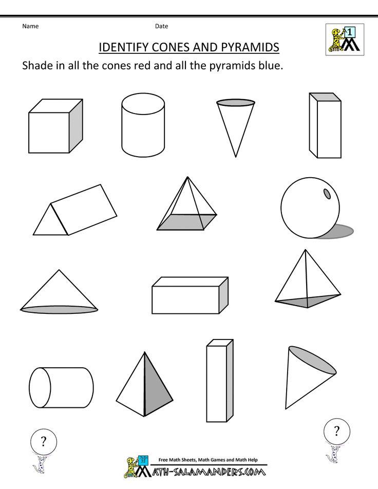 the 25 best 3d shapes worksheets ideas on pinterest 3d shapes kindergarten 3d shapes. Black Bedroom Furniture Sets. Home Design Ideas