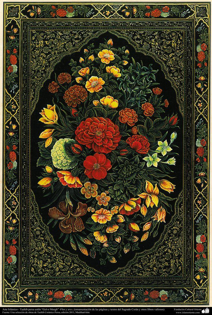 """Arte Tazhib persa estilo """"Gol-o Morgh"""" -Flor y ave-;(ornamentación de las páginas y textos valiosos como Corán)"""