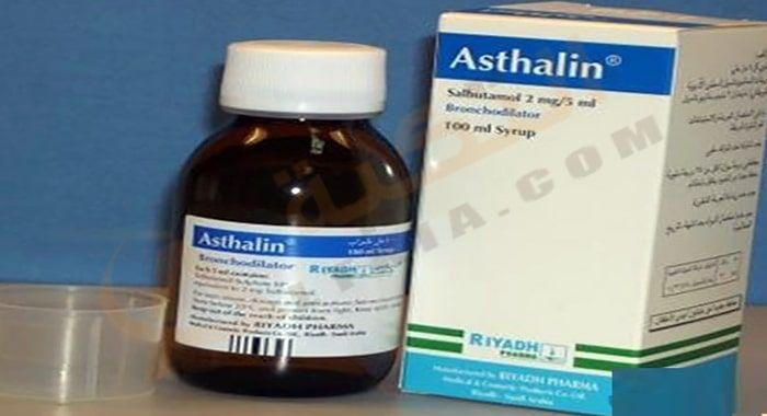 دواء اسثالين Asthalin شراب طار للبلغم البلغم يعاني منه الكبار والأطفال عند الإصابة بالشعب الهوائية والربو والاحتقان والدو Nutella Bottle Soap Bottle Bottle