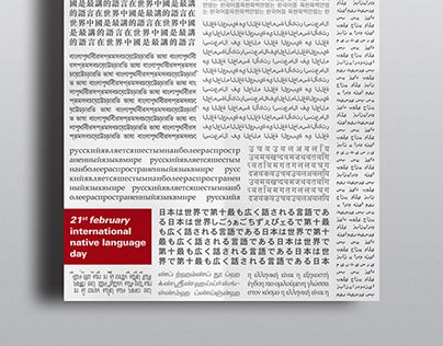 native language | poster • Poster for the 21th of February, international native language day. •  http://on.be.net/1sPEivI