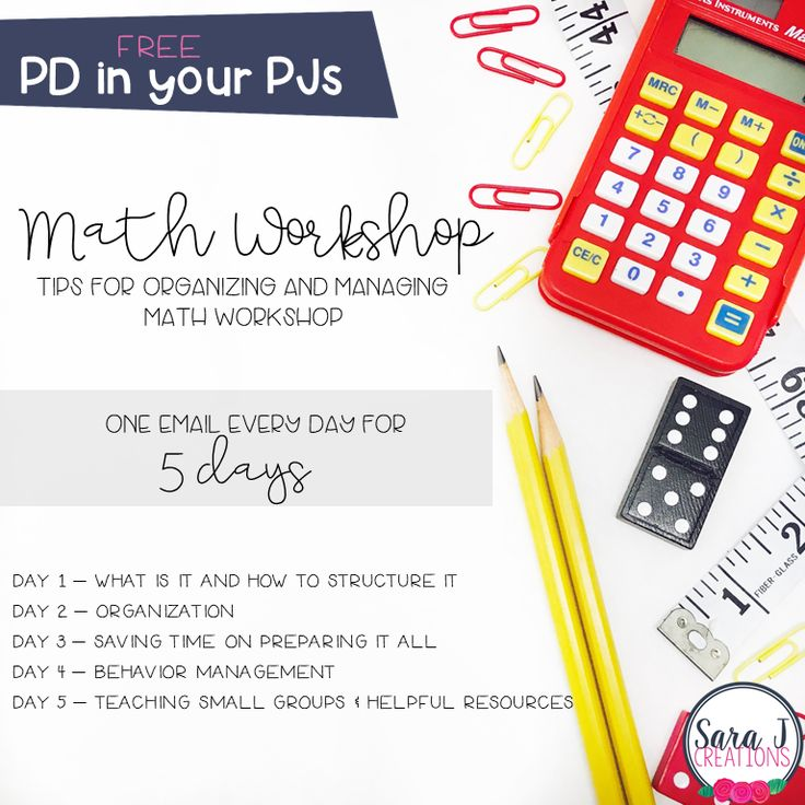 FREE 5 day email series to answer your burning questions about setting up Math Workshop in your elementary classroom!
