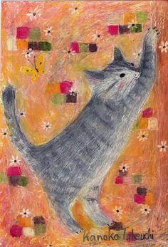 Kanoko Takeuchi, Grey cat