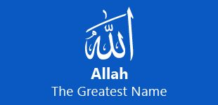 Allah Names - All 99 Names with English Transliteration and Translation