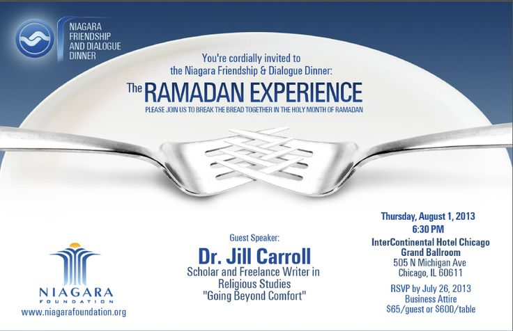 Niagara Friendship  Dialogue Dinner: The Ramadan Experience