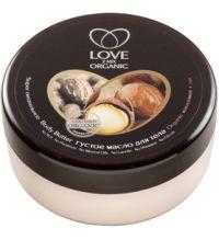 "Масло для тела, ""Макадамия + Ши"", Love2mix, 250 мл."
