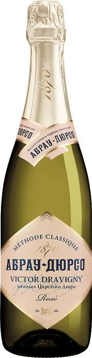Игристое вино Abrau-Durso Victor Dravigny Rose, 0.75 л (купить Абрау-Дюрсо, Виктор Дравиньи Розе, 750 мл) – цена, отзывы