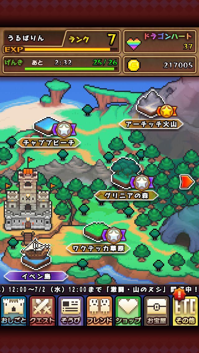 R [リプレーション](iOS)騎士とドラゴン(RPG)