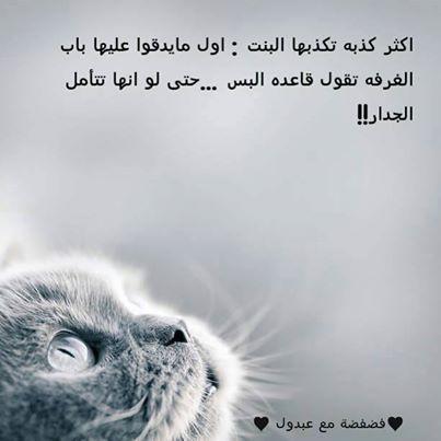 #عبدول