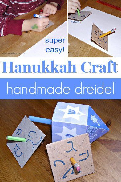 1000 images about toddler activities on pinterest for Hanukkah crafts for preschoolers