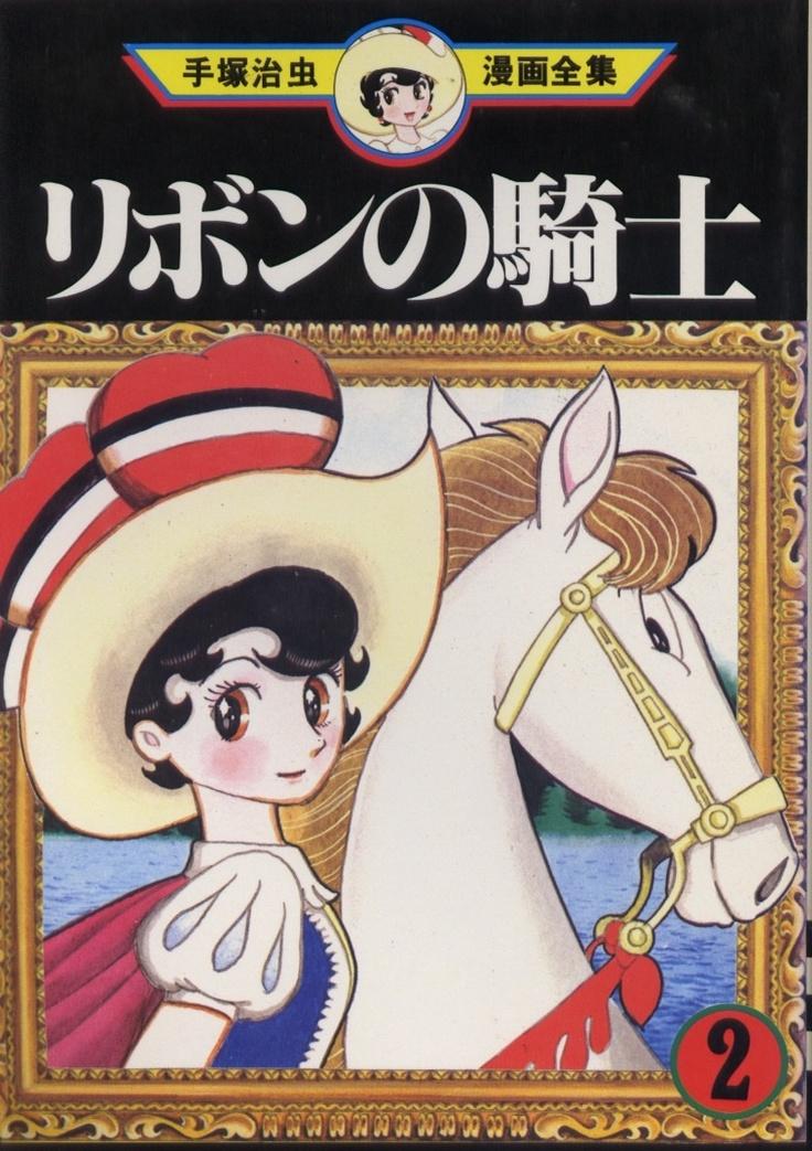 Osamu Tezuka - 手塚 治虫