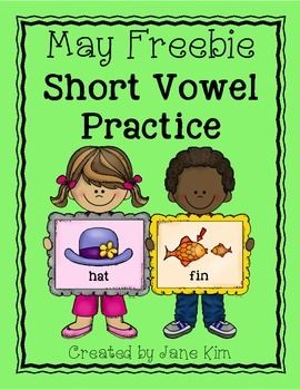 Short Vowel Practice~MAY FREEBIE! Kindergarten to 2nd grade