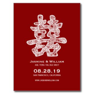 Red Double Happiness Chinese Wedding Save The Date Postcard Traditional Modern…