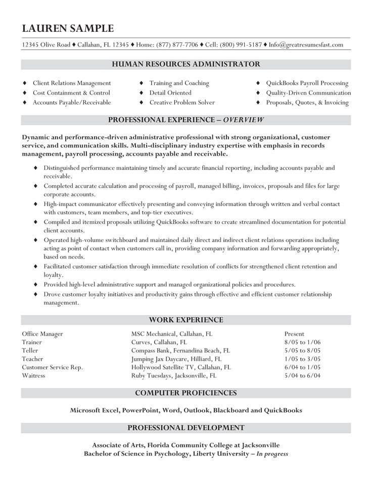 Entry Level Hr Resume How to draft an entry level HR