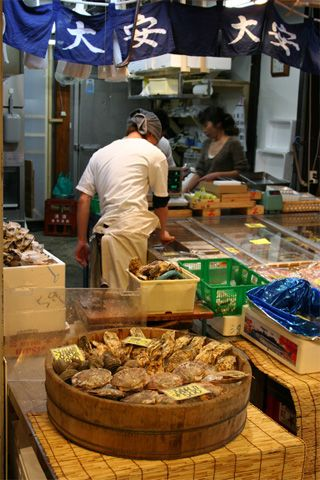KYOTO: Nishiki Market.  AKA Kyoto's kitchen.  Restaurant stands, food vendors, specialty items, etc.  So very cool.