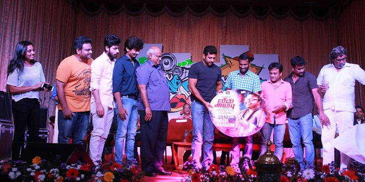 Vil Ambu Movie Single Track Launch Photos - http://www.iluvcinema.in/tamil/vil-ambu-movie-single-track-launch-photos/