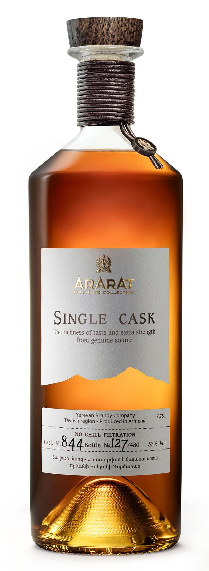 ARARAT Single Cask #moodshot #brandy #packaging #barrel #cask #ybc #cognac #armenia #bottle #sun #amber #gold