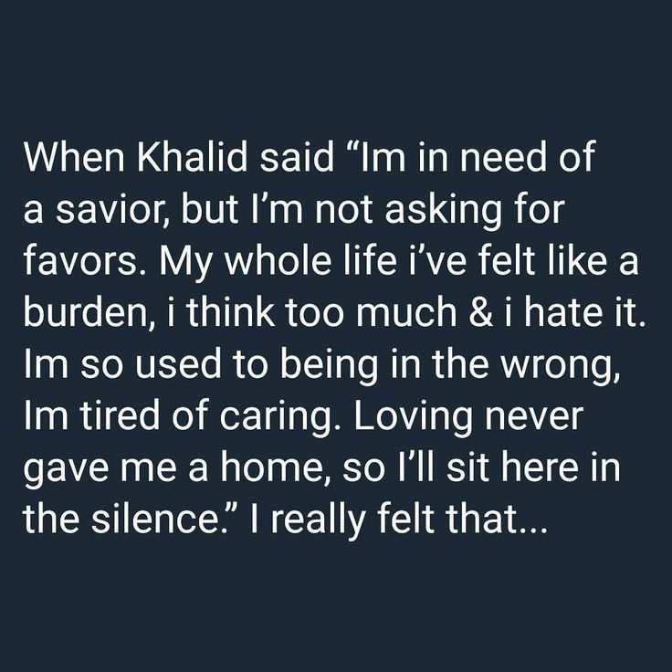Silence- Khalid This song really does have so much depth and emotion that you don't just hear the songs cause when listening to it you feel its words touch you aswell