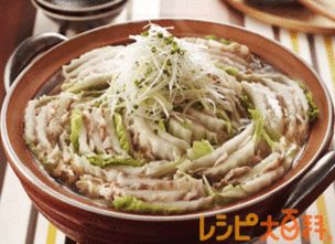 pork - chinese cabbage nabe