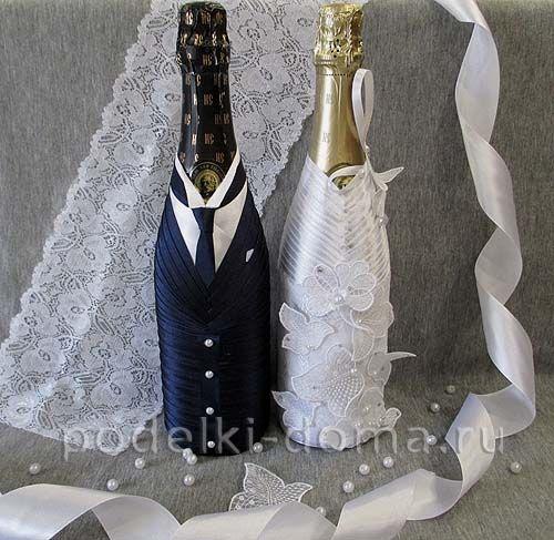 shampanskoe zhenih i nevesta28