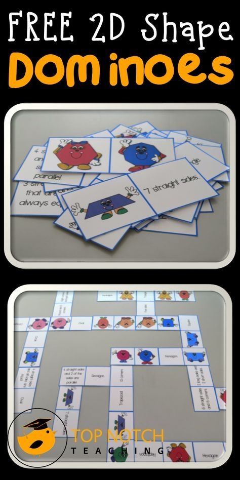 Here are a free set of 2D shape domino cards to help children learn the name of the shapes and their properties.