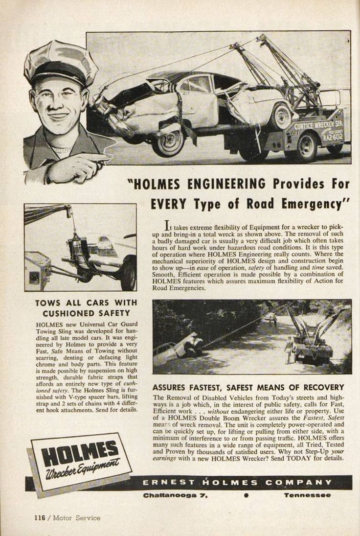 1851 best ∞ Ads for trucks, buses and tractors. images on Pinterest ...