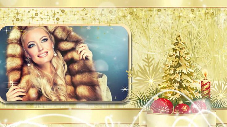 ProShow Producer  стили Новогодние - часть 8 [by Katerinka K]