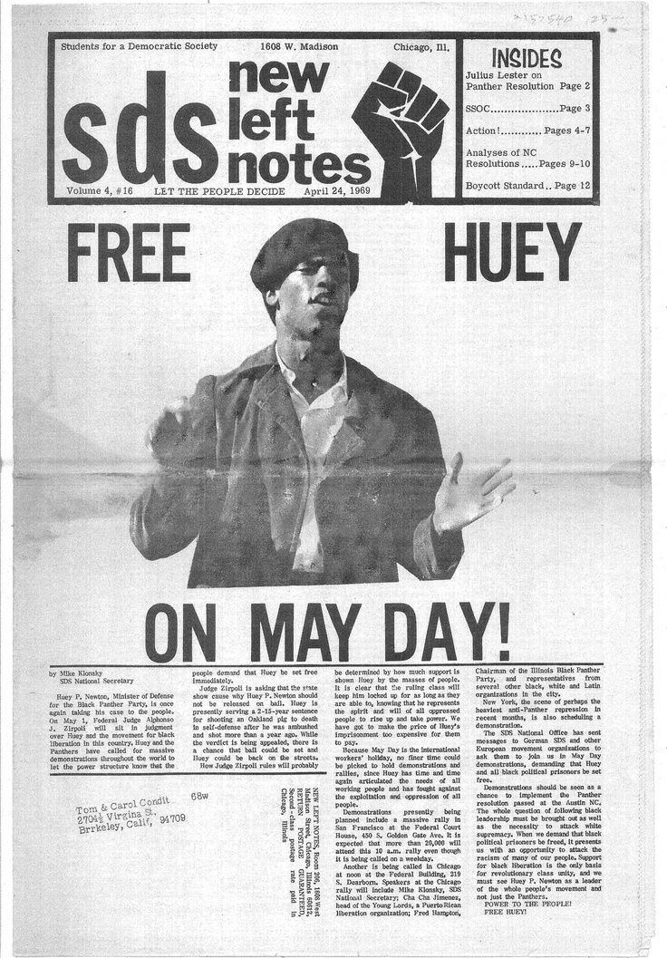 a biography of huey p newton Huey p newton biography - huey percy newton was an african american  leader and co-founder of the black panther party he was the youngest of seven .