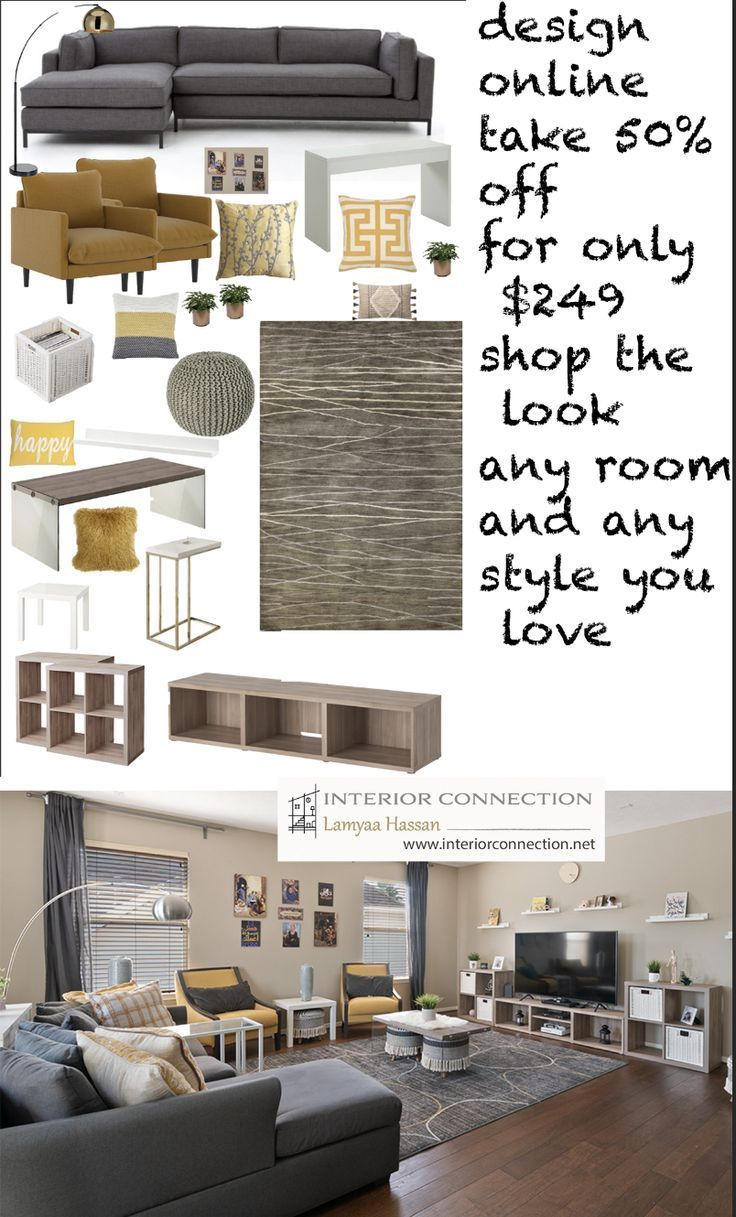 Shop The Look In 2020 Interior Design Mood Board Online Interior Design Interior Design #shop #the #look #living #room