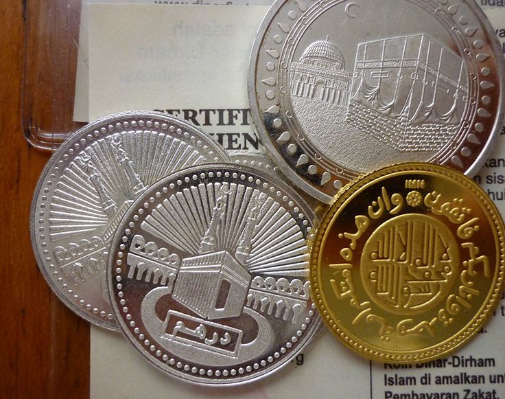 The 17 best dinar and dirham images on pinterest indonesia dinar tidak murni penjelasan nishab zakat maal dan timbangan mithqal m4hsunfo